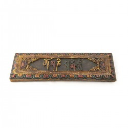 Libro tibetano grande